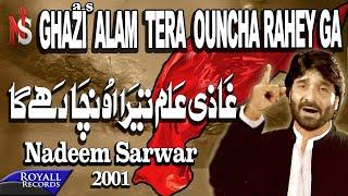 download lagu Nadeem Sarwar - Ghazi Alam Tera Ucha 2001 gratis