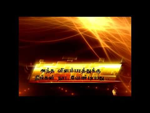 Uthama Puthiran Video Songs-ussumu Laresay video