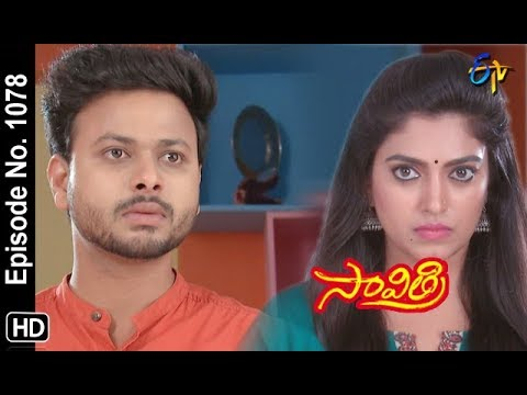 Savithri | 13th September 2018 | Full Episode No 1078 | ETV Telugu