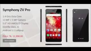 Symphony ZV Pro