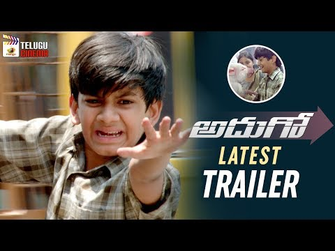 Adhugo LATEST TRAILER | Ravi Babu | Nabha Natesh | 2018 Latest Telugu Movie Trailers | Telugu Cinema