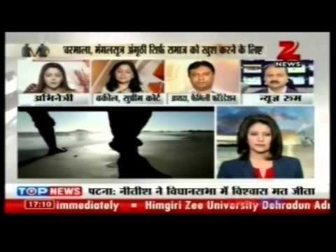 Pre-marital sex equals marriage, says Madras HC. Swaroop Sarkar Debate on Zee News 19 June 2013