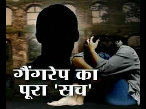 Mumbai Gangrape Victims's Friend Reveal The Trauma, Part 1 video