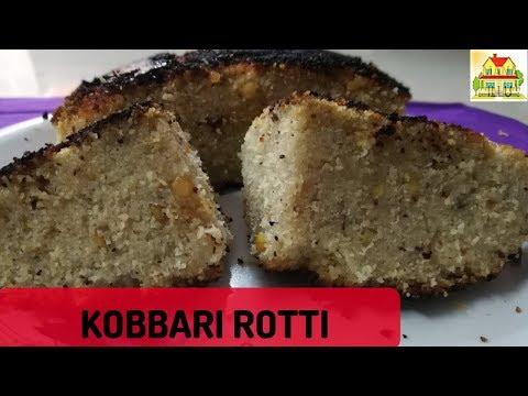 kobbari Rotti || Mana illu ||