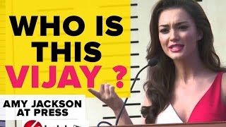 Amy Jackson talks about Ilaya Thalapthy VIjay in Theri Press meet