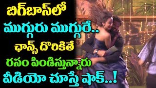 Shocking Facts Revealed About Samrat And Tejaswi|Bigg Boss 2 | Top telugu  Media