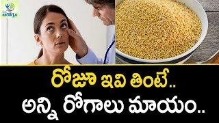 Millet Rice Benefits - Mana Arogyam | Healthy Foods