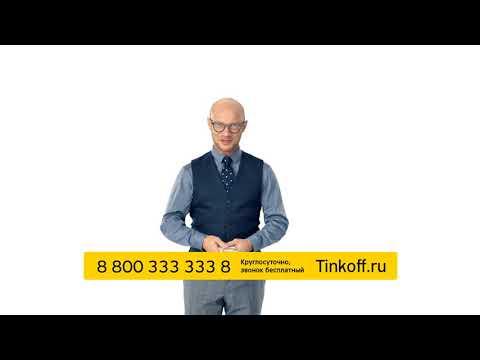 Tinkoff с Дмитрием Хрусталёвым