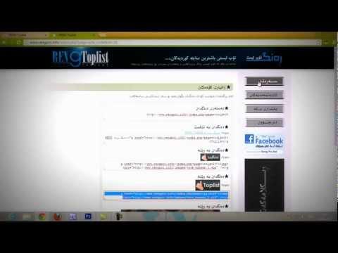 www.Rengpro.Net - Toplisti Site Kurdiakan