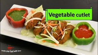 Veg Cutlet | Indian Recipes | Mix veg cutlets recipe | How to make Vegetable Cutlet