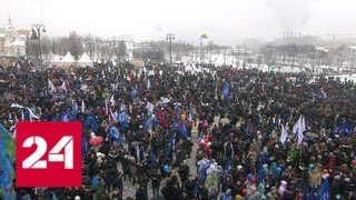 Антон Шипулин: мы не должны опускать руки и будем биться дальше - Россия 24