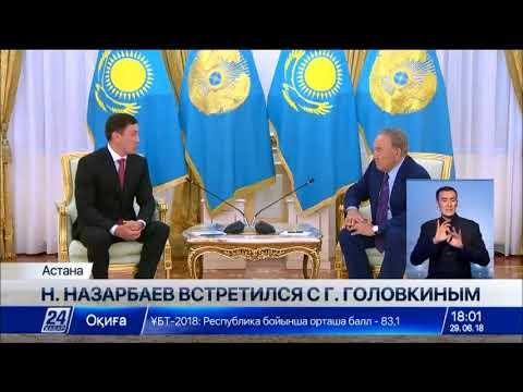 Н.Назарбаев наградил Г.Головкина орденом Первого Президента РК