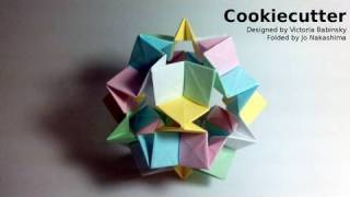 Origami Cookiecutter (victoria Babinsky)