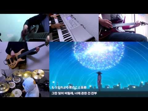 Supercell - Utakata Hanabi Band Cover