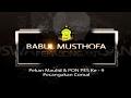 Babul Musthofa 2017 - Miftahul jannah