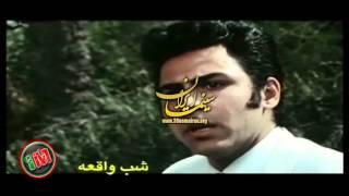 Shabe Vaghea - شب واقعه Teaser