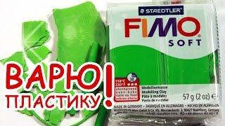 ВАРЮ! 🔥 Что будет, если пластику сварить в кипящей воде?