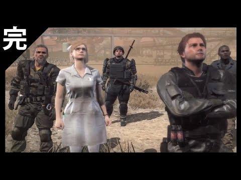 アメトーーク 20170406/Metal Gear : Survive #10/磯野マルコ スタート画面