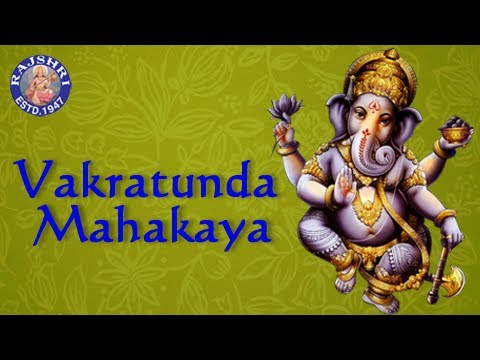 Vakratunda Mahakaya - Ganesh Mantra With Lyrics - Sanjeevani Bhelande - Devotional video