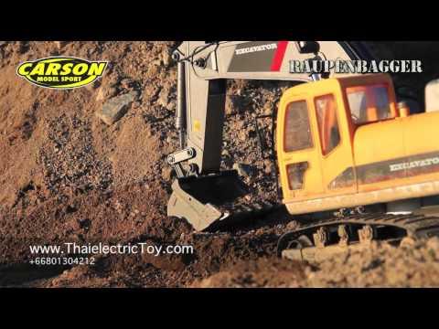 ของเล่นรถแบคโฮหรือ แม็คโครบังคับ ขนาดใหญ่ สเกล 1:12 Hobby Engine Premium Label Excavator