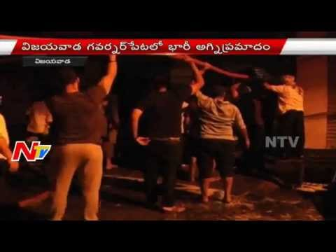 Fire Accident at Automobile Shop in Vijayawada | NTV