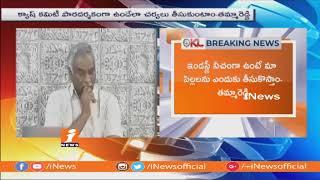 Tammareddy Bharadwaj Respond on Sri Reddy Comments on Pawan Kalyan   Casting Couch   iNews