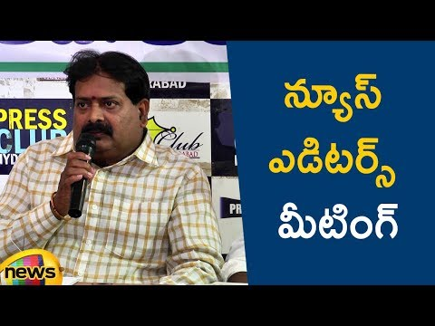 TV News Channels Editors Meeting In Press Club Hyderabad | Mango News Telugu