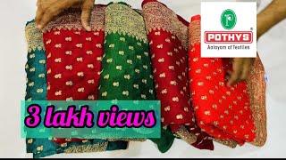 Pothys beautiful sarees collections with price ......ready made blouse , cora silk sarees ,...,ect