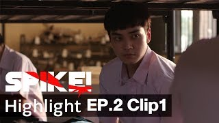 "Highlight ""SPIKE!"" EP.2 Clip 1 