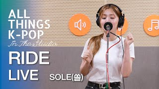 SOLE(쏠) - RIDE(라이드) 라이브 LIVE @All Things K-POP
