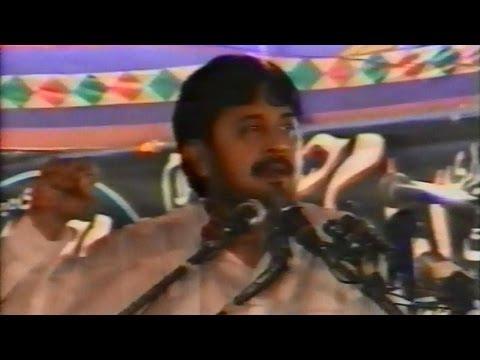 Allama Fazil Hussain Alvi[shaheed] | Majlis-e-aza At Imam Bargah Qasr-e-ali, Lahore (2001) video