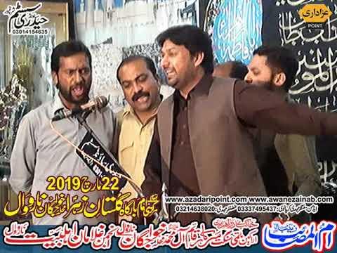 Zakir ali imran jafri  majlis aza 22 march 2019 Narowal