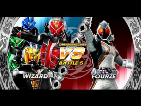 [SCH — DreamMatch] Wizard vs. Fourze