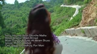 porri moni and bappi new video song