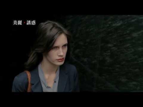 2014/1/10《美麗.誘惑》Young and Beautiful 預告 [青春肉體篇]|本屆坎城影展競賽片 法國大師歐容情慾新作