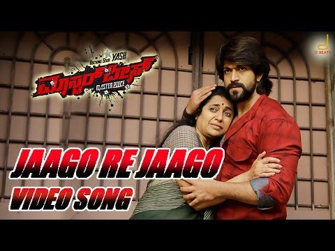 Masterpiece - Jaago Re Jaago Kannada Movie Video Song   Yash, V Harikrishna, Manju Mandavya