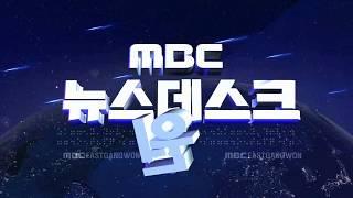 타이틀+주요뉴스(14 금)