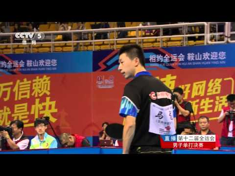 2013 China National Games (ms-final) MA Long - FAN Zhendong [HD] [Full Match/Chinese]