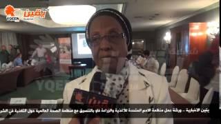 يقين | لقاء مع الدكتورة عقيلة صالح المنسق العام للأمن الغذائي بوزارعة الزراعة