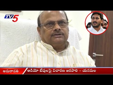 Yanamala Ramakrishnudu Questions YS Jagan Over Gali Janardhan Audio Tapes On Purchase of MLAs | TV5