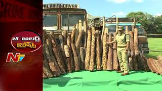 Police Arrests 12 Red Sandalwood Smugglers in Kadapa District || Be Alert Brief
