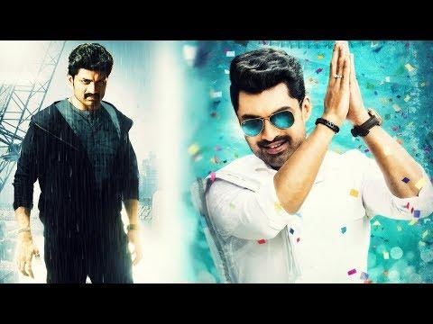Kalyan Ram Bumper Hit Telugu Full HD Movie | Kalyan Ram | Mana Cinemalu