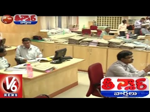 Banks To Remain Open In September First Week : Finance Ministry | Teenmaar News