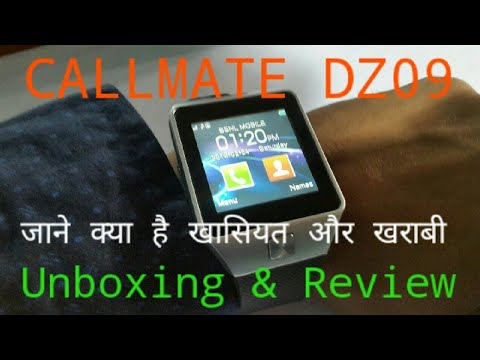 Smartwatch Callmate DZ09 Unboxing and Review|Hindi