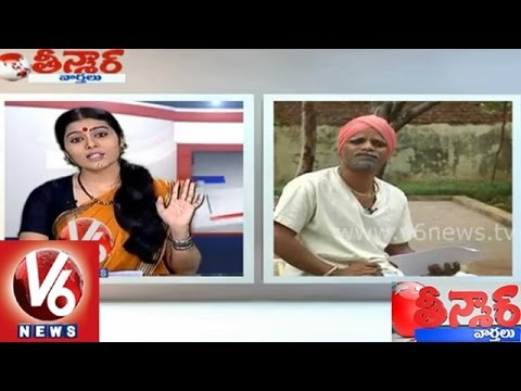 Teenmaar News - Mallanna & Lachamma satire on Medak by-elections...
