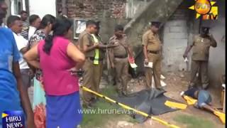 The body of an individual who had died under mysterious circumstances, found from Kolonnawa