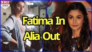 Aamir Khan के साथ फिर दिखेगा Dangal Girl Fatima का जलवा, Alia को दी मात