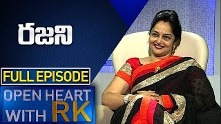 Actress Rajani | Open Heart with RK | Full Episode | ABN Telugu