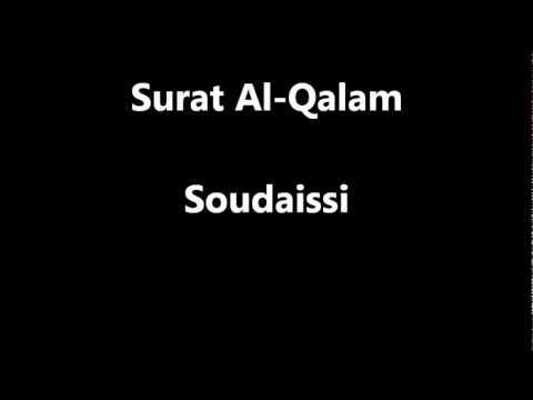 Surat Al-Qalam Soudaissi