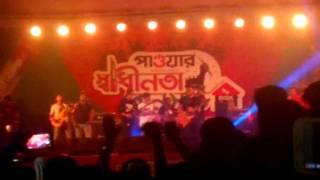 কেন এভাবে কাদাও || Keno Evabe kadaw by Hridoy Khan live @Power sadinota Concert.
